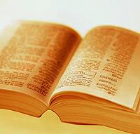 Der Koran ist die heilige Schrift des Islam